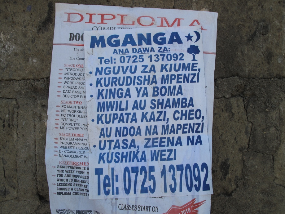 Mganga Poster